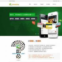 春哥微信多用户营销系统V10.0版