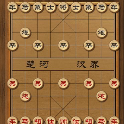 html象棋游戏源码分享