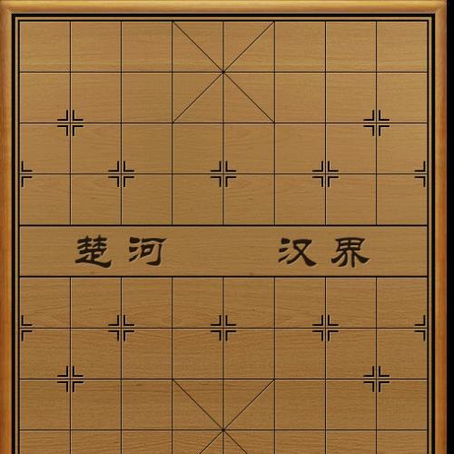 html5象棋游戏