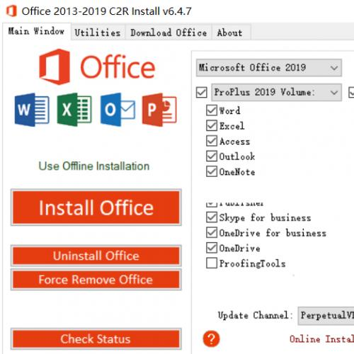 办公软件office破解神器OFFICE 2013-2019 C2R V6.4.7 下载器和激活器