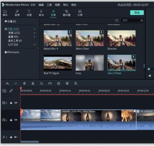PC万兴神剪手v10.1.4绿色免激活版