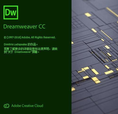 Adobe Dreamweaver 2020中文破解版