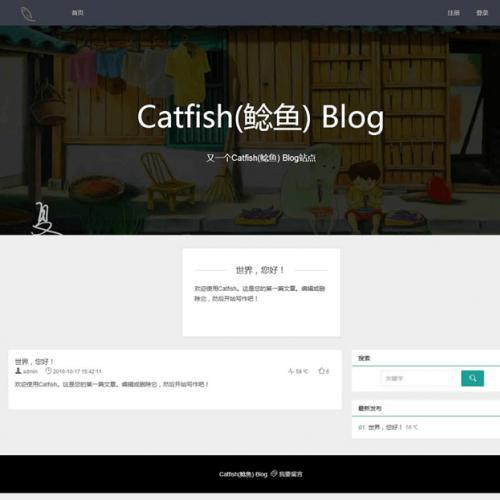 Catfish(鲶鱼) Blog v2.3.33