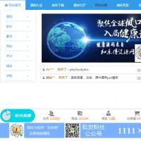 新NZ源码交易平台虚拟交易系统(商家版)带信誉功能等