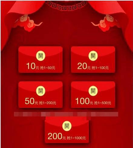 红包互换游戏源码免公众号版 增加超级奖励计划