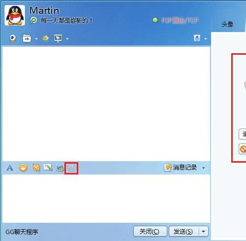 .net开发 GGTalk是QQ的高仿版v7.0
