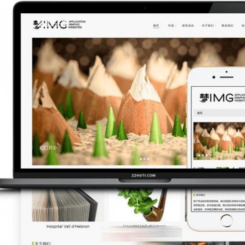 dedecms模板 织梦HTML5响应式企业画册设计网站源码