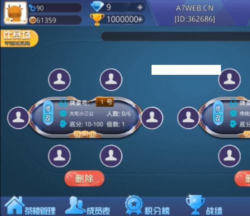 百棋牛牛组件+全套视频教程 完美运营版棋牌游戏源码