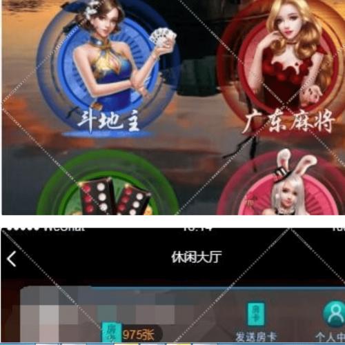 棋牌H5全新UI大厅 php源码