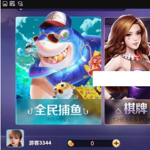 最完整网狐荣耀850棋牌源码组件修复版|网狐荣耀二次开发版本+超完整教学视频