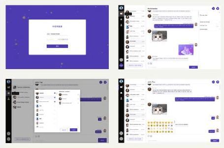 DuckChat私有聊天系统(多客户端) v1.07 beta