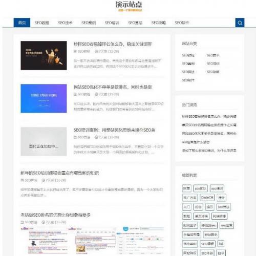 AB响应式SEO教程资讯类网站织梦模板(自适应手机版) v5.7