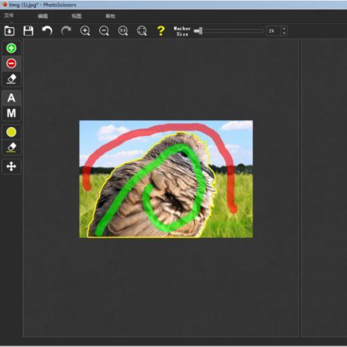便携一键抠图PhotoScissors-5.0-64抠图神器