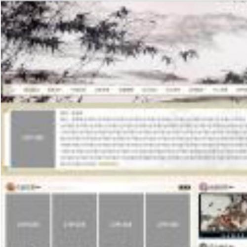 html中国水墨风格书画艺术品网站模板
