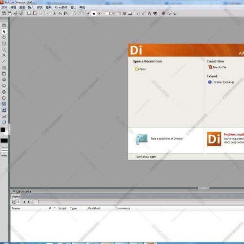 Adobe Director 11.5中文安装包