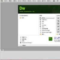 AdobeDreamweaverCS6